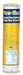 "Flow-Max® 10"" x 2.75"", 1 Micron Absolute Pleated Sediment Cartridge"